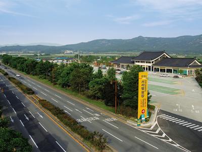 경주 서라벌광장