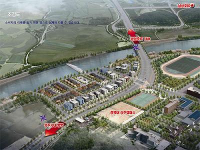 상주 가장지구 도시개발사업