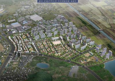 경산 신대 부적지구 도시개발사업