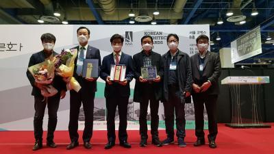 2020 한국건축문화대상 수상